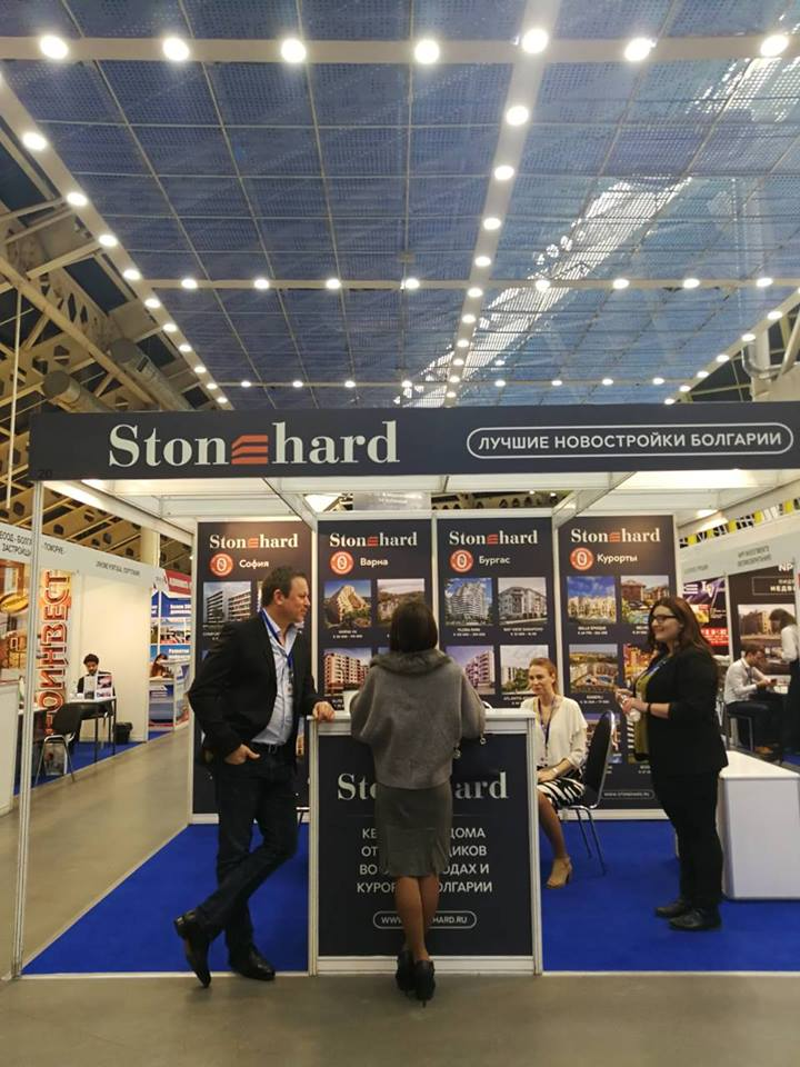 Stonehard's managing director attends the 30th Moscow International Property Show1 - Stonehard