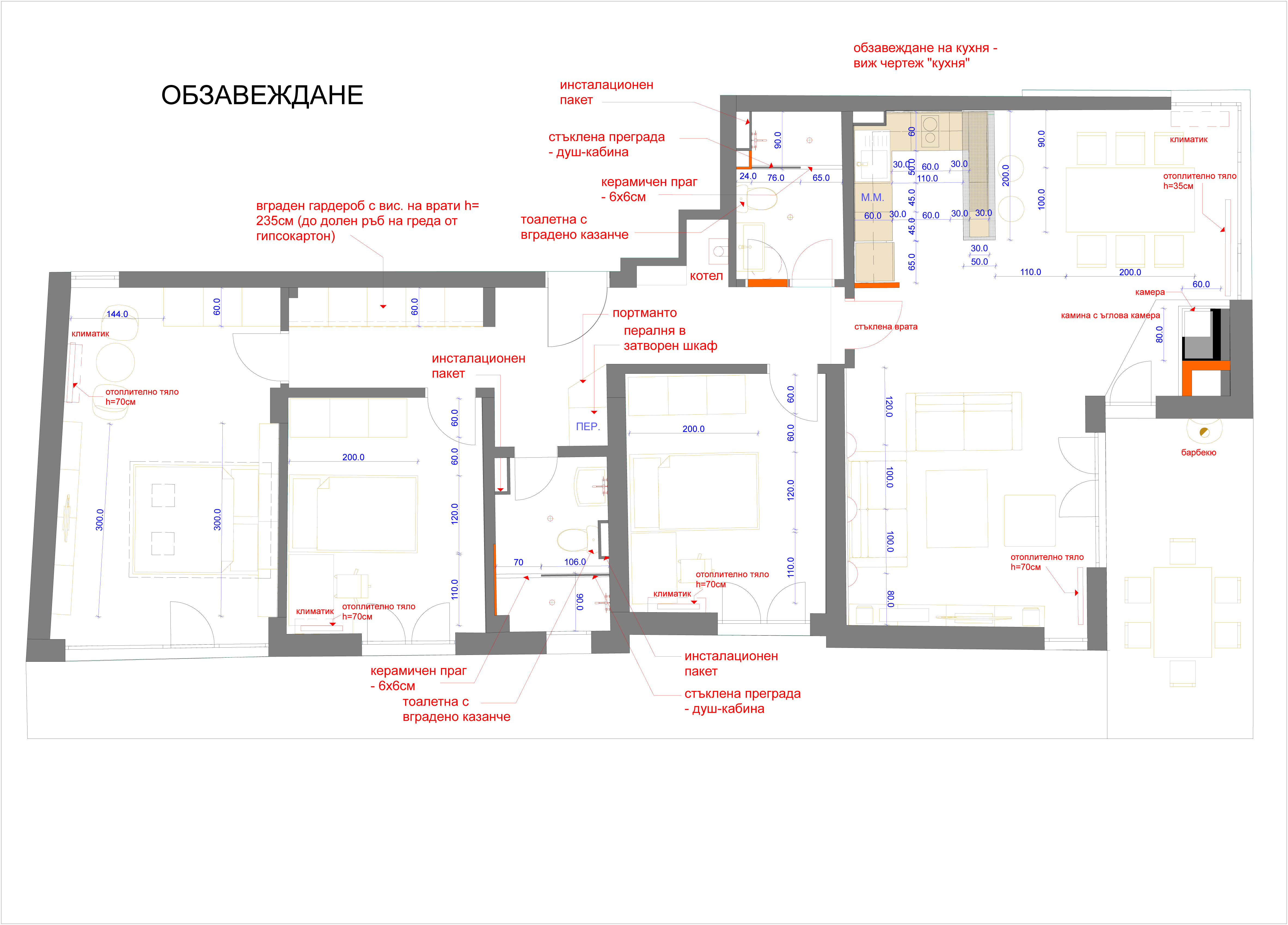 Master Plan: Last 3-bedroom apartment with large terrace and parking space